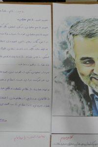 شهادت سردار حاج قاسم سلیمانی